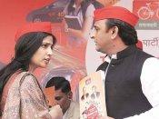 बीजेपी को मात देने के लिए अखिलेश यादव अपनाएंगे '2012 वाला पैंतरा', ये है उनका सीक्रेट प्लान