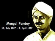 मंगल पांडे: वो वीर जिसने कहा गुलामी की सांस से अच्छा आजादी का कफन है....