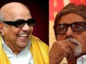Karunanidhi के निधन पर अमिताभ बच्चन को क्यों याद आया नेशनल अवॉर्ड ?