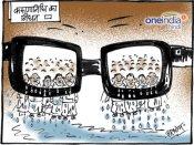 एम करुणानिधि की मौत के बाद समर्थकों में शोक, आज का कार्टून