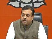 बीजेपी ने राहुल की चीन यात्रा पर उठाए सवाल, राहुल को कहा 'चाइनीज' गांधी