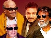 करुणानिधि के बाद तमिलनाडु की राजनीति के शून्य से निकलकर कौन बनेगा सियासी सितारा?