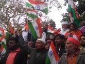 'तिरंगा मार्च' के जरिए कांग्रेस इस तरह से देगी बीजेपी को टक्कर, ये है पूरा कार्यक्रम