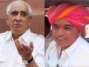जसवंत सिंह के बेटे मानवेंद्र के बीजेपी छोड़ने की अटकलों से राजस्थान की राजनीति में हलचल