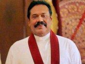 महिंदा राजपक्षे ने SLFP से तोड़ा 50 साल पुराना नाता, नई पार्टी में हुए शामिल