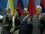 पीएम मोदी आसियान-इंडिया समिट में हिस्सा लेने के लिए पहुंचे