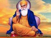 Guru Nanak के ये विचार बदल सकते हैं आपकी जिंदगी