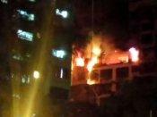 मुंबई: सोसाइटी बिल्डिंग की 14वीं मंजिल पर लगी भीषण आग, 5 की मौत
