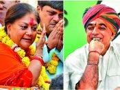 Rajasthan Assembly Elections 2018: झालरापाटन से उतर तो गए हैं मानवेन्द्र, पर क्या भेद पाएंगे वसुंधरा का किला ?