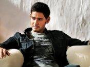 फिल्म अभिनेता महेश के बैंक खाते फ्रीज, 18.5 लाख का टैक्स ना चुकाने पर GST विभाग ने की कार्रवाई