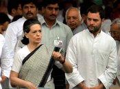 नेशनल हेराल्ड केस, राहुल और सोनिया पर इनकम टैक्स की जांच जारी रहेगी