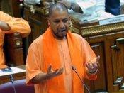 यूपी बजट 2019: योगी सरकार ने मदरसों के आधुनिकीकरण के लिए दिए 459 करोड़
