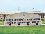 देश के 6 एयरपोर्ट निजी हाथों में जाएंगे, अडानी ग्रुप ने लगाई सबसे बड़ी बोली