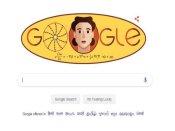 गूगल ने मनाया रशियन गणितज्ञ ओल्गा लैडिज़ेनस्काया का जन्मदिन, डूडल के जरिए दी श्रद्धांजलि