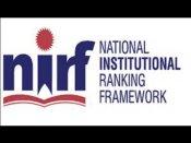 NIRF 2019 रैंकिंग जारी: जानें देश के टॉप 10 शिक्षण संस्थान