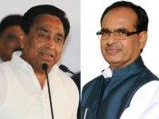 मध्य प्रदेश: जीत के साथ ही वर्चस्व की लड़ाई है इन 3 सीटों पर