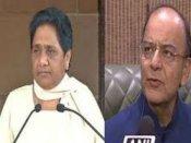 माया पर बरसे जेटली, कहा-सार्वजनिक जीवन में अनफिट हो चुकी हैं BSP सुप्रीमो