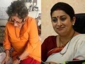Mother's Day: मां की इमरजेंसी कॉन्टैक्ट लिस्ट में नहीं स्मृति ईरानी का नंबर, जानिए वजह