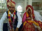 शादी में एनवक्त पर टूटा दुल्हन का हाथ, दूसरे दिन लिए 7 फेरे, भांजी की डोली के साथ ही मामा की अर्थी भी उठी