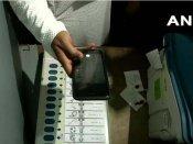 मतदान से पहले ही खोल दी EVM की सील, सभी कर्मचारी निलंबित