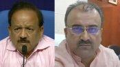 बिहार: कोर्ट ने हर्षवर्धन और मंगल पांडेय के खिलाफ जांच के दिए आदेश, इंसेफेलाइटिस से बच्चों की मौत का मामला