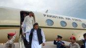 अमेरिका से लौटते समय बीच हवा में खराब हुआ पाकिस्तान के पीएम इमरान खान का जेट, करानी पड़ी इमरजेंसी लैंडिंग