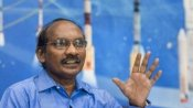 चंद्रयान-2 पर बोले इसरो चीफ, ऑर्बिटर अच्छी तरह कर रहा है काम