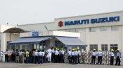 ऑटो सेक्टर में गहराया संकट, 2 दिन बंद रहेंगे Maruti Suzuki के गुरुग्राम और मानेसर प्लांट