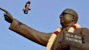 Constitution day : जानिए भारतीय संविधान के शिल्पकार डॉ. भीमराव अंबेडकर के बारे में ये खास बातें