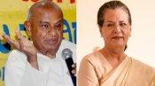 महाराष्ट्र के सियासी संकट पर पूर्व प्रधानमंत्री एचडी देवगौड़ा ने कांग्रेस को लेकर कही ये बड़ी बात