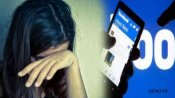 FB पर दोस्ती होने के बाद युवती के घर राजस्थान आया यूपी का लड़का, संबंध बनाए और फिर...