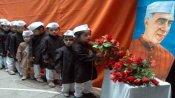 Children's Day Speech in Hindi: बाल दिवस के मौके पर ऐसे तैयार करें प्रभावशाली भाषण/स्पीच