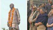 Arun jaitley birth anniversary: मुख्यमंत्री नीतीश कुमार ने किया अरुण जेटली की प्रतिमा का अनावरण
