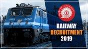 Railway Recruitment: 8वीं, 10वीं पास के लिए रेलवे में बंपर भर्ती, सीधे नंबरों के आधार पर नौकरी