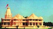 Ayodhya Temple: सरकारी अनुदानों से नहीं, अयोध्या में भव्य राम मंदिर जनता की मदद से बनेगा!
