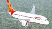 जानें एयर इंडिया का कौन हो सकता है नया मालिक !