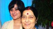 महिला दिवस के मौके पर सुषमा स्वराज की बेटी का वीडियो वायरल, लोग कर रहे तारीफ