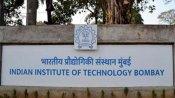 IIT बॉम्बे ने जारी किए नए हॉस्टल नियम, 'राष्ट्र विरोध' को लेकर दी चेतावनी