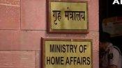 अयोध्या के लिए गृह मंत्रालय ने अलग डेस्क बनाई, एडिश्नल सेक्रेटरी ज्ञानेश कुमार करेंगे अगुवाई