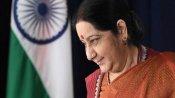 सुषमा स्वराज को विदेश मंत्रालय की श्रद्धांजलि, प्रवासी भारतीय केंद्र अब सुषमा स्वराज भवन कहलाएगा