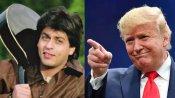 Namaste Trump: मोटेरा स्टेडियम से डोनाल्ड ट्रंप ने किया इन दो भारतीय फिल्मों का जिक्र, कही बड़ी बात