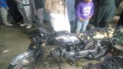 पाकिस्तान: रावलपिंडी के कबाड़ी बाजार में धमाका, 5 लोग घायल