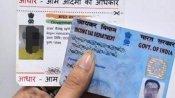 MUST READ: 18 करोड़ लोगों ने अब तक PAN कार्ड को आधार से नहीं किया लिंक, जानिए क्या होगा असर