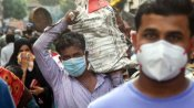 कोरोना वायरस: मदद के लिए बजाज ग्रुप देगा 100 करोड़ और गोदरेज 50 करोड़