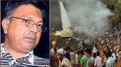 जिस विमान हादसे में गई थी 133 की जान, उसमें बचे व्यापारी की घर पर हुई मौत, सड़ती रही लाश