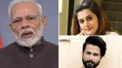 प्रधानमंत्री ने घोषित किया 21 दिन का लॉकडाउन, तापसी से लेकर शाहिद तक, जानिए क्या बोले सेलिब्रिटी