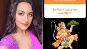 'रामायण' के सवाल पर यूजर ने ट्रोल करने की कोशिश की, तो सोनाक्षी ने दिया करारा जवाब