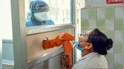 स्वास्थ्य मंत्रालय ने अस्पतालों में काम करने वाले हेल्थ वर्कर्स के लिए जारी की एडवाइजरी