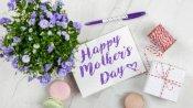 Mother's Day 2020: इस मदर्स डे को बनाएं खास, मां को दे सकते हैं ये तोहफे