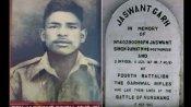 भारतीय सेना का वह जवान जो चीन के 300 सैनिकों को मारने के बाद हुआ शहीद, आज उनकी 'आत्मा' सीमा है पर तैनात